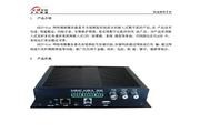 KESV-01A网络视频服务器快速使用手册
