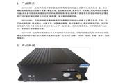 KESV-01BWS无线网络视频服务器快速使用手册