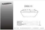 三星 XPB60-S1全自动洗衣机 使用说明书