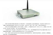 InRouter 600系列无线路由器用户手册