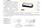 GR100M型GPRS/GSM调制解调器操使用手册