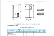 汇川MD320T132GH变频器说明书