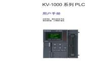基恩士KV-1000系列高速多功能应用电力网络路由器说明书