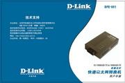D-Link DFE-852 快速以太网转换机 用户手册