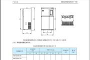 汇川MD320NT160P变频器说明书