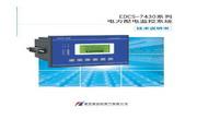 新世纪 DCS-7430L04电力配电监控系统 说明书