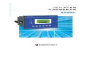 新世纪 DCS-7430L13电力配电监控系统 说明书