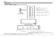 SHARP LCD-19A35-RD电视 说明书