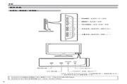 SHARP LCD-19A35-BK电视 说明书