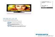 PHILIPS 32PFL3390高清液晶电视 使用说明书