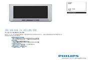 PHILIPS 21PT2327电视 使用说明书