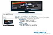 PHILIPS 22PFL3409液晶电视 用户手册