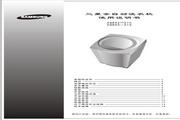 三星 XQB52-21S全自动洗衣机 使用说明书
