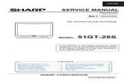 SHARP 51GT-25S电视机 使用手册