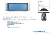 PHILIPS 29PT885数码晶彩电视 使用说明书