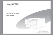三星 WD7122RBR滚筒洗衣机 使用说明书