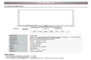 海信 LED42XT710G3D液晶彩电 使用说明书