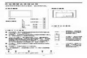 TCL王牌 L23F3290B液晶彩电 使用说明书