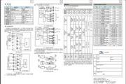 汇川H2U-4DAR可编程序逻辑控制器说明书