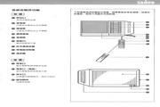 声宝 AW-P45R1窗型冷气机 使用说明书