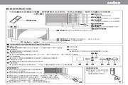声宝 AW-K40DC变频窗型冷暖气机 使用说明书
