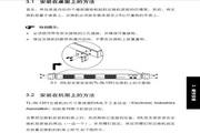 TP-LINK TL-SL1351交换机用户手册