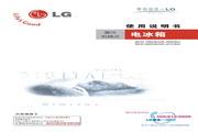 海尔 电冰箱BCD-195FB系列 使用说明书