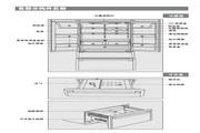 海尔 BCD-286WS冰箱 使用说明书