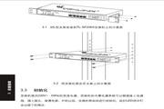 TP-LINK TL-SF2005交换机用户手册