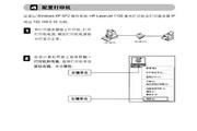 TP-LINK TL-PS110P并口打印服务器用户手册