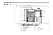 西门子 KK26U79TI冰箱 使用说明书