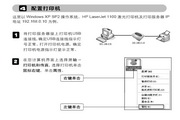 TP-LINK TL-PS110U 单USB口打印服务器用户手册