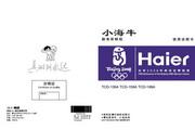 海尔 TCD-188A保鲜柜 使用说明书