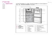 博世 KGF29342TI冰箱 使用说明书