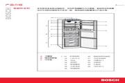 博世 KGF29240TI冰箱 使用说明书
