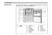 西门子 KK29E76TI冰箱 使用说明书