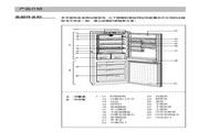西门子 KK23E66TI冰箱 使用说明书