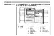 西门子 KG23E66TI冰箱 使用说明书