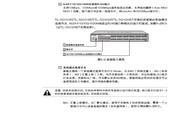普联TP-LINK TL-SG1024DT交换机安装说明书