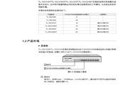 普联TP-LINK TL-SG1024T交换机安装说明书