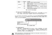 普联TP-LINK TL-SG1016T交换机安装说明书