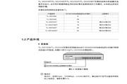 普联TP-LINK TL-SG1008交换机安装说明书