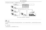 普联TP-LINK TL-R4419路由器使用说明书