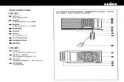 声宝 AW-D20R1空调 使用说明书