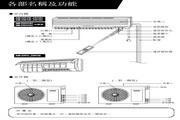 声宝 AM-2201L分离式冷暖气机机 使用说明书