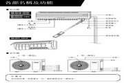 声宝 AW-2321AL空调 使用说明书
