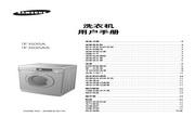 三星 F1035AS洗衣机 使用说明书