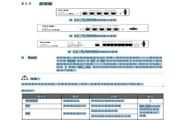 普联TP-LINK TL-R4199G路由器使用说明书