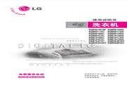 LG XQB60-W3ST洗衣机 使用说明书