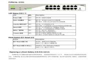 侠诺FVR9416S路由器使用说明书